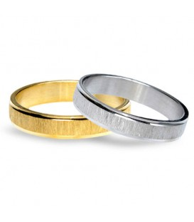 Aliança boda or Fall